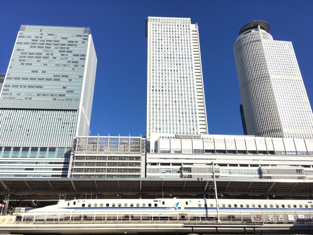 Nagoya station and Shinkansen
