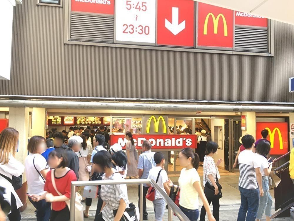 売り上げ日本一!マクドナルド新梅田店に行ってみた