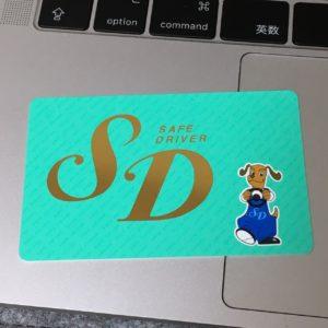 SDカード 面