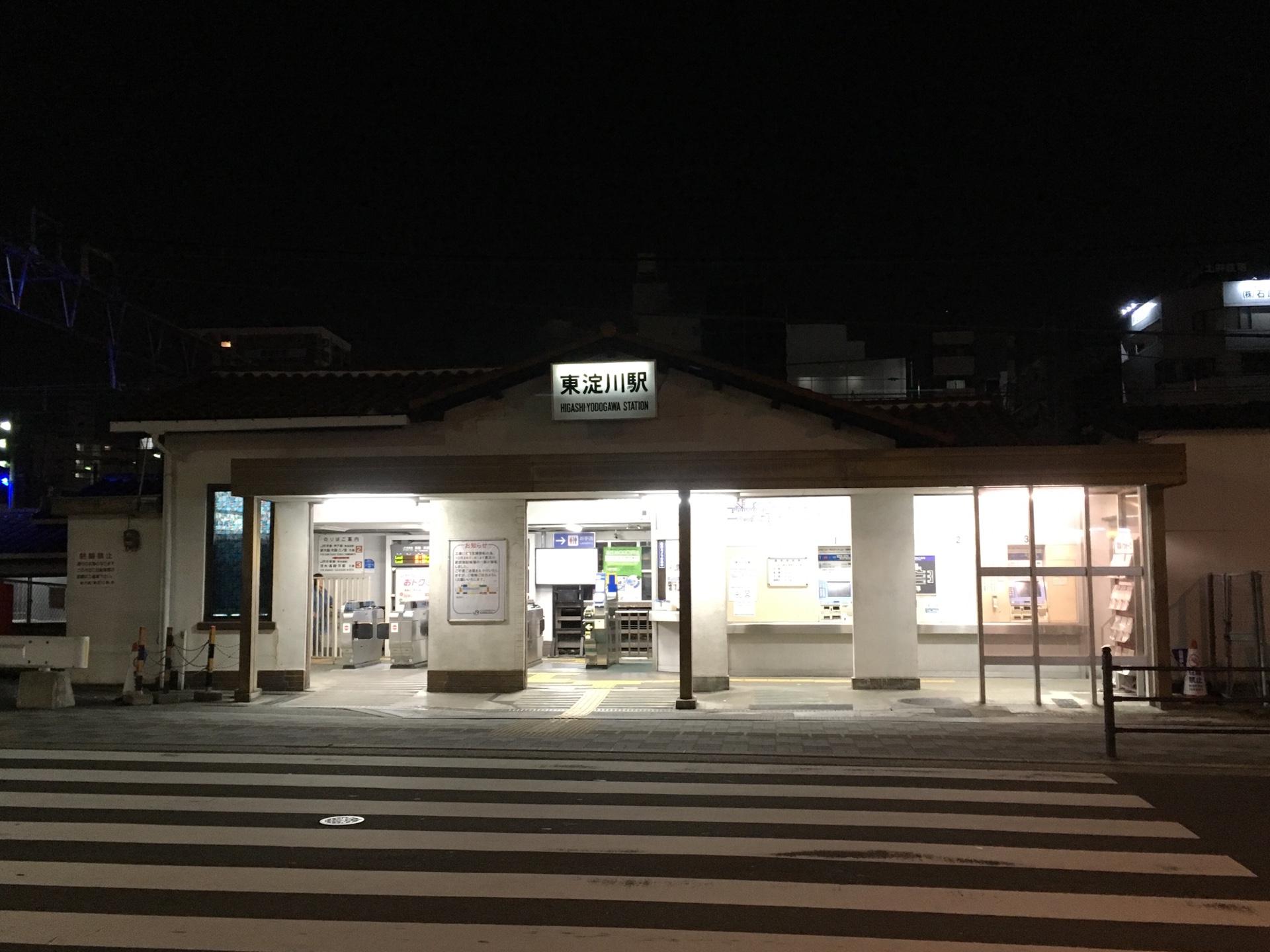 廃止迫る開かずの踏切と古い東淀川駅舎