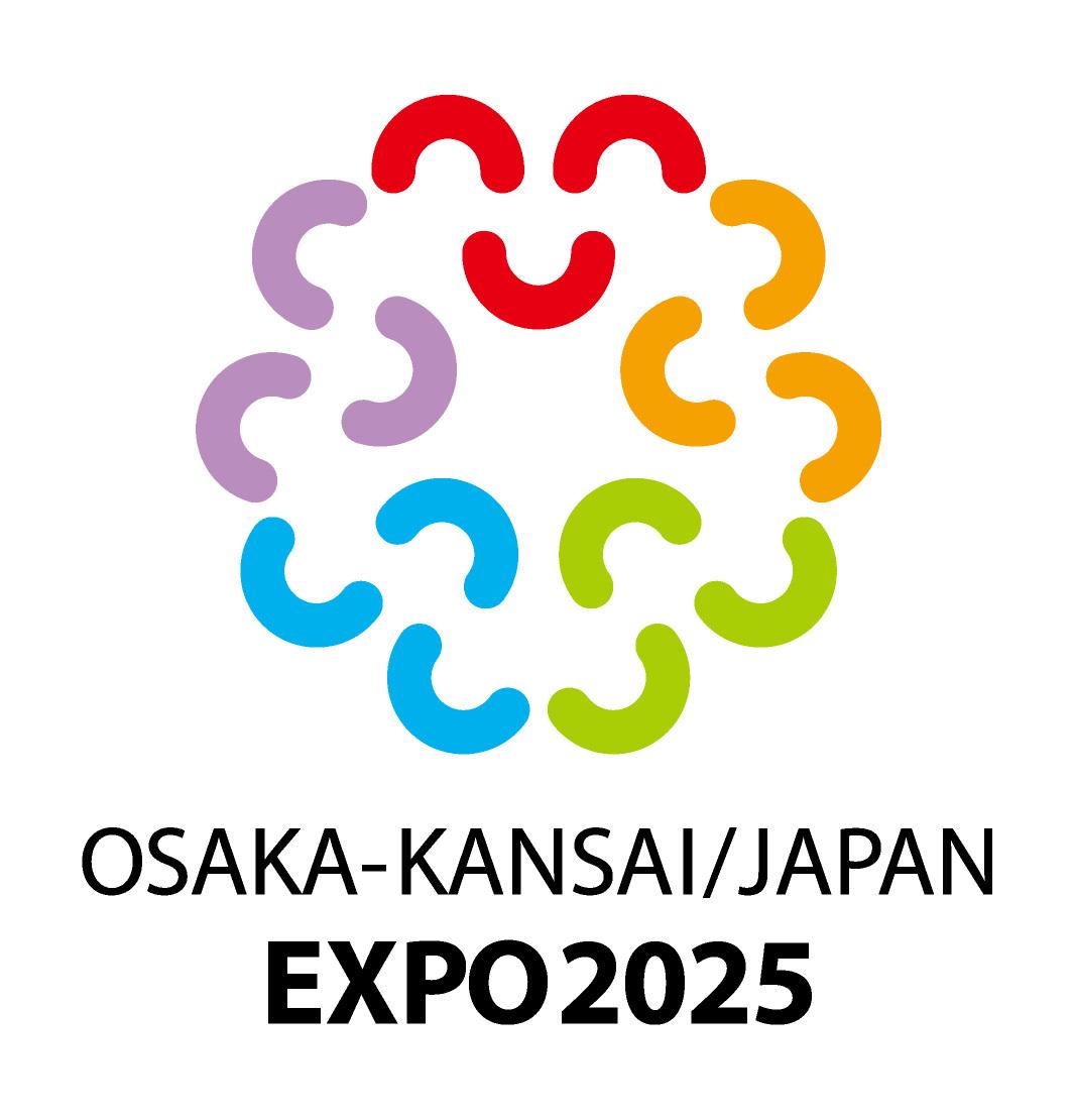2025大阪万博開催決定! 2025年のこんにちは