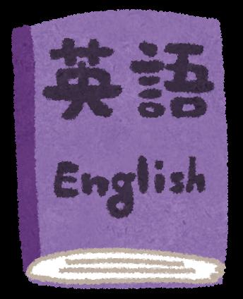 日本の英語力は非英語圏で49位