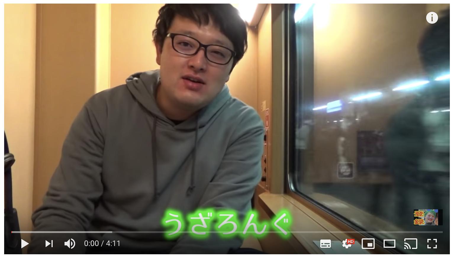 鉄道YouTuber逮捕 うざろんぐ 窃盗繰り返し、旅の資金にした疑い