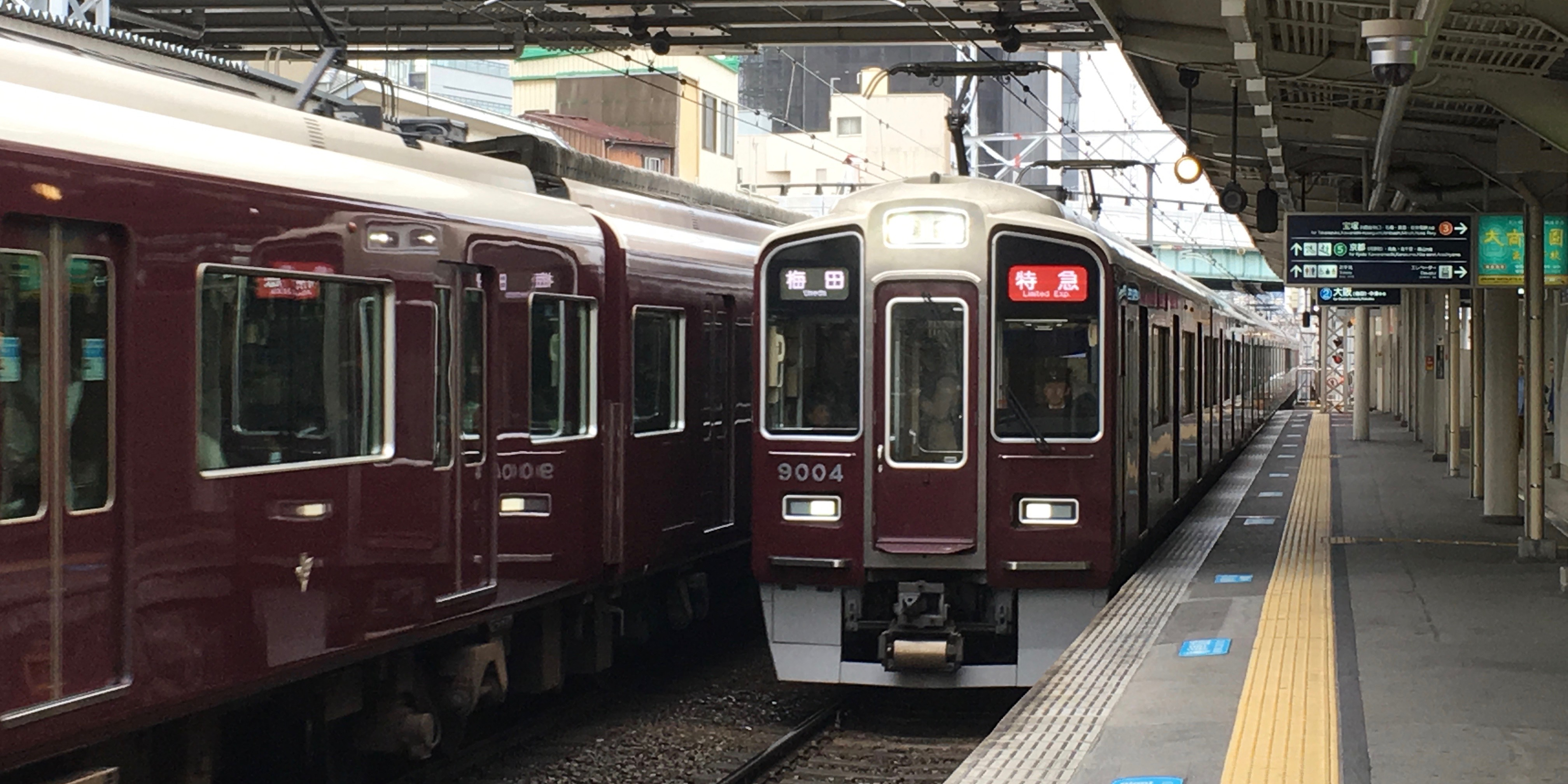 阪神間の素敵な電車 阪急神戸線に乗りました