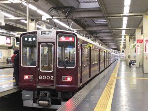 阪急神戸線 8000系