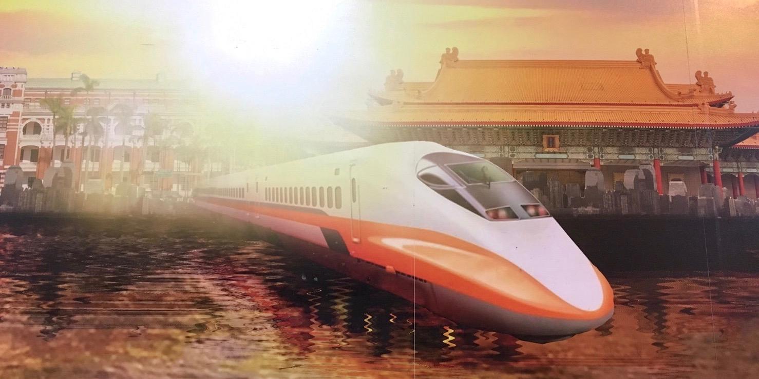 台湾新幹線(臺灣高速鐵路)に乗ってきた! 台北〜桃園