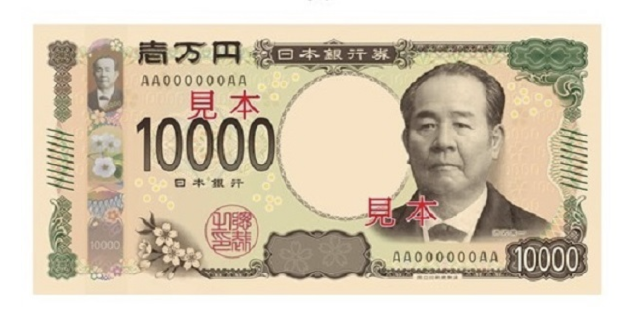 24年度に紙幣刷新へ  今度の三人がどんな人か皆さんご存知ですか?