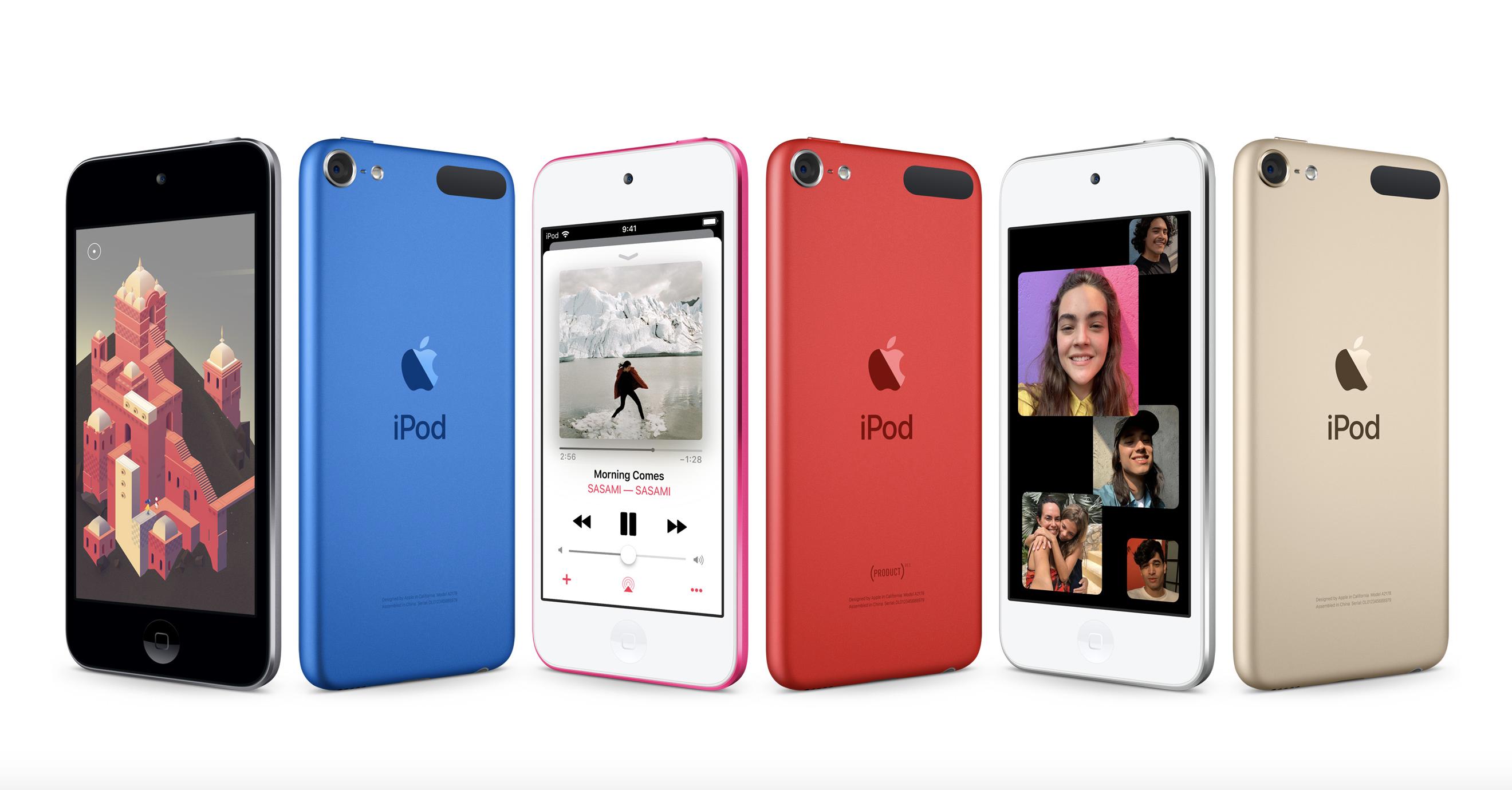 iPod touch 2019年新型モデル発表 同じ4インチのSEは?