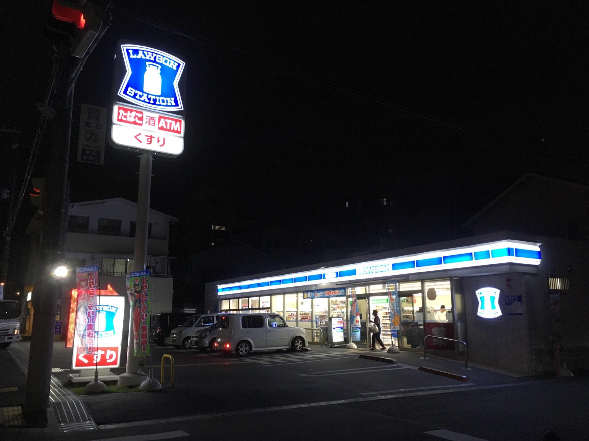 LAWSON 日本1号店に行ってきた