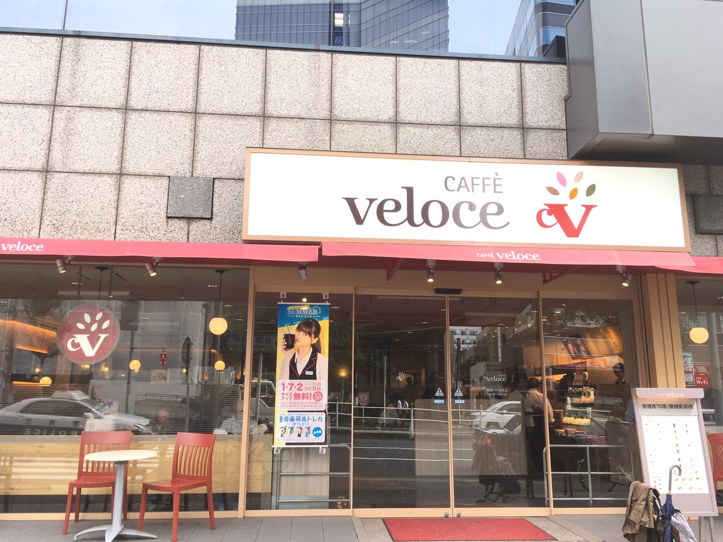 I went to Nivelo. At Shinjuku Ni-Chome 【Tokyo, Japan】