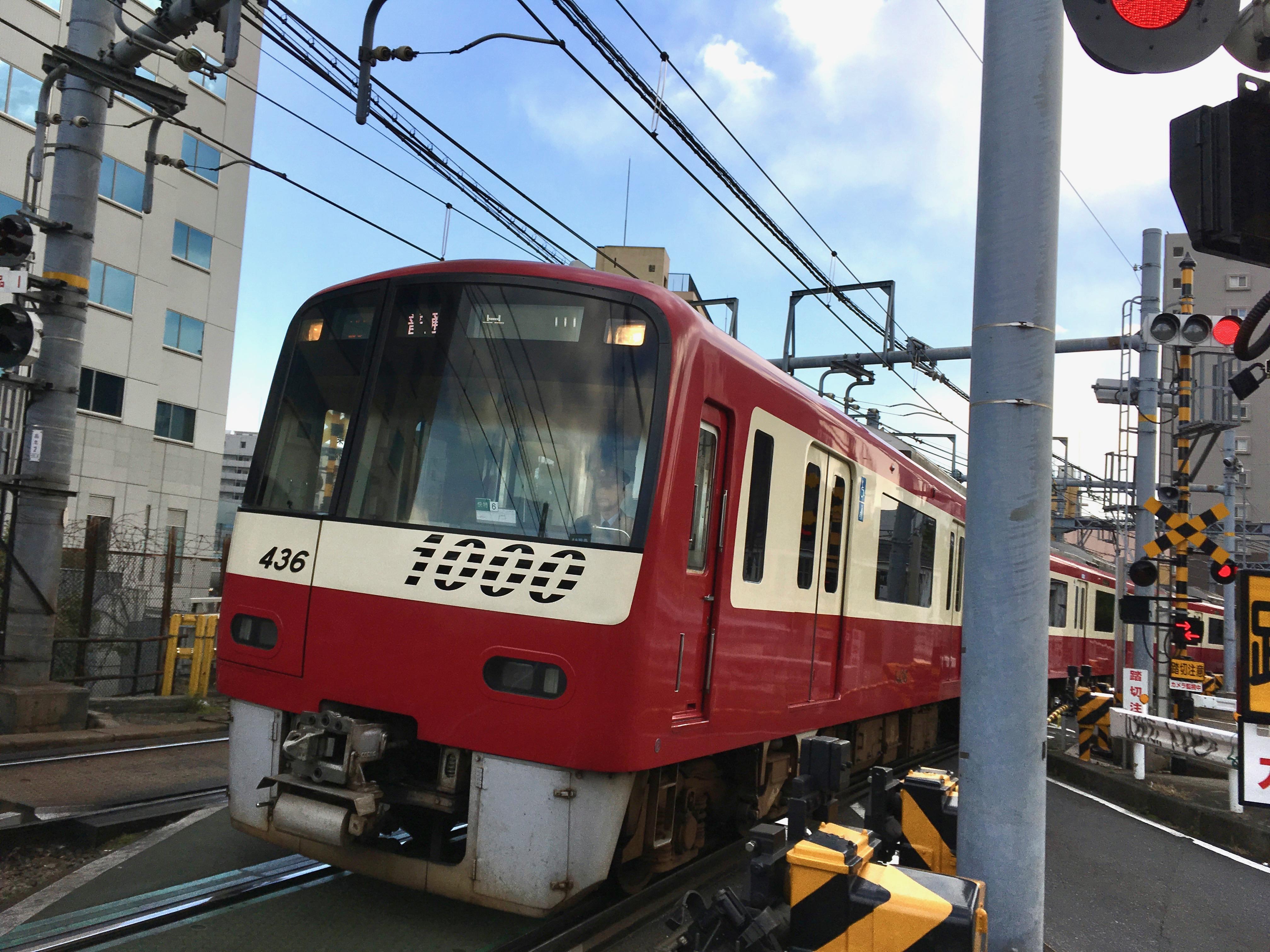 京急運転再開 神奈川新町踏切事故から二日