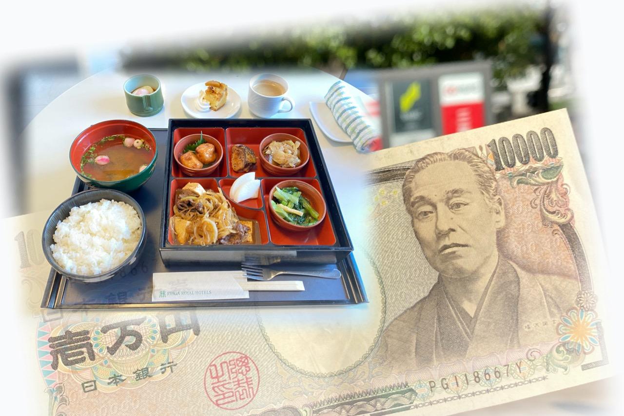 【福沢諭吉の学生時代の思い出の味】「適塾御膳」を頂きました。