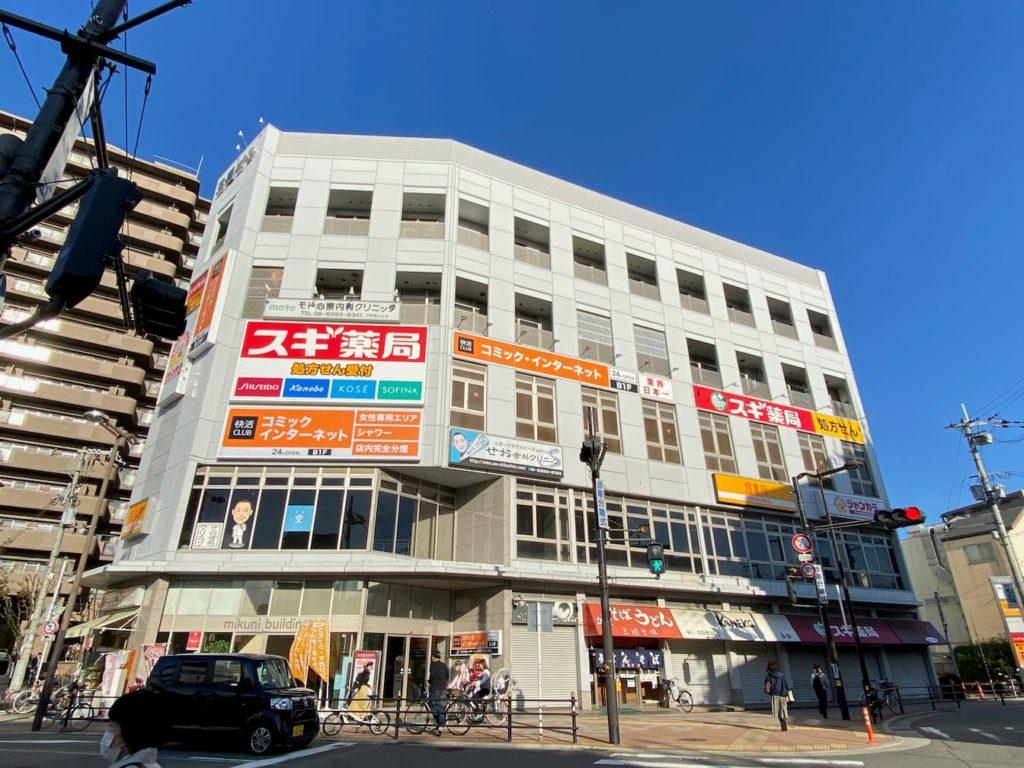 快活CLUB阪急三国駅前店