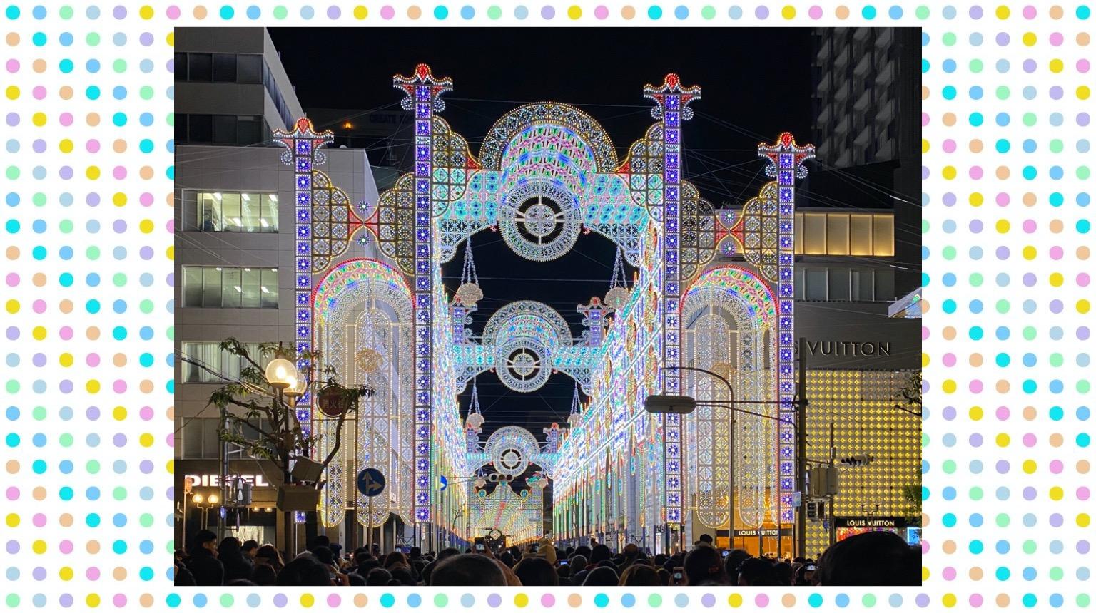 神戸ルミナリエに行ってきた 2019年は25回目の開催