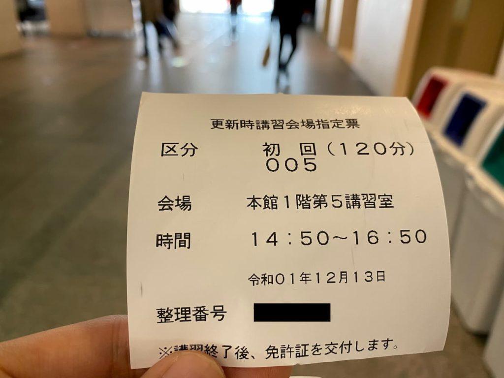 試験場 免許 更新 門真 【門真運転免許試験場】免許更新に行ってきました!【土日】