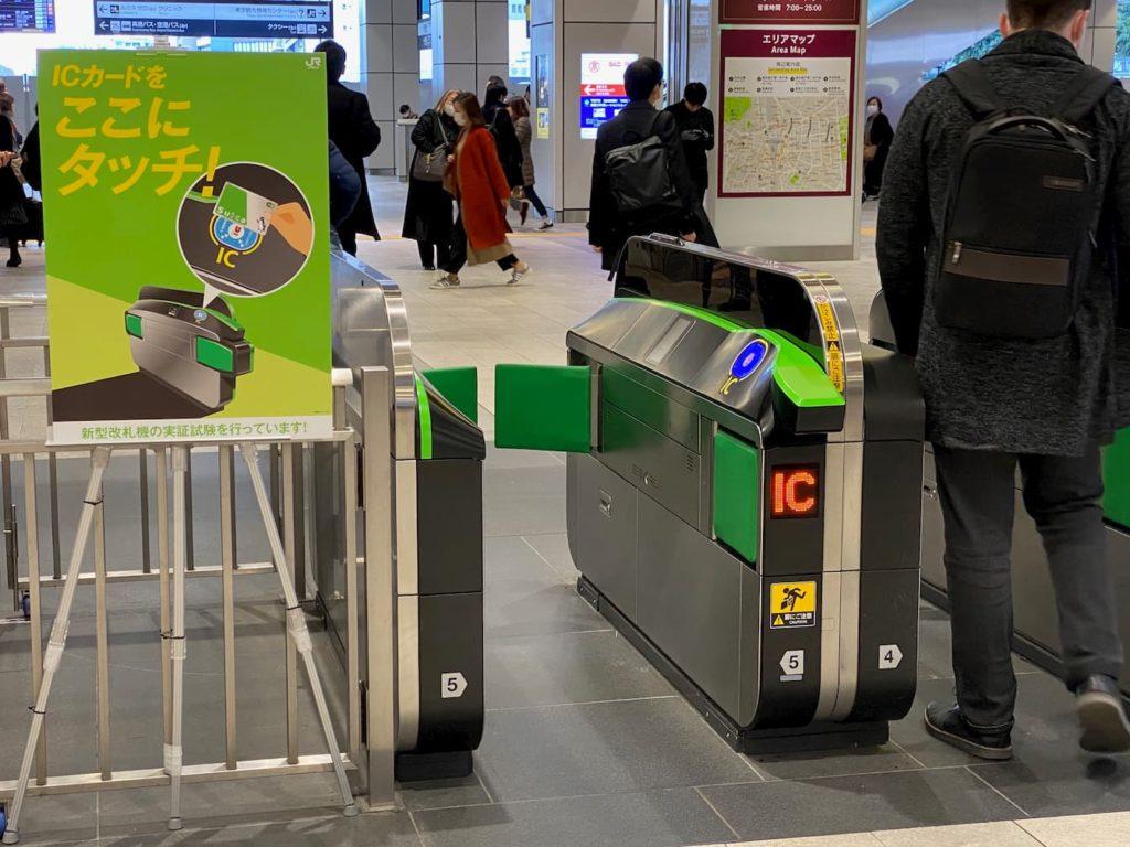 JR東日本 新型自動改札機 新宿駅新南改札