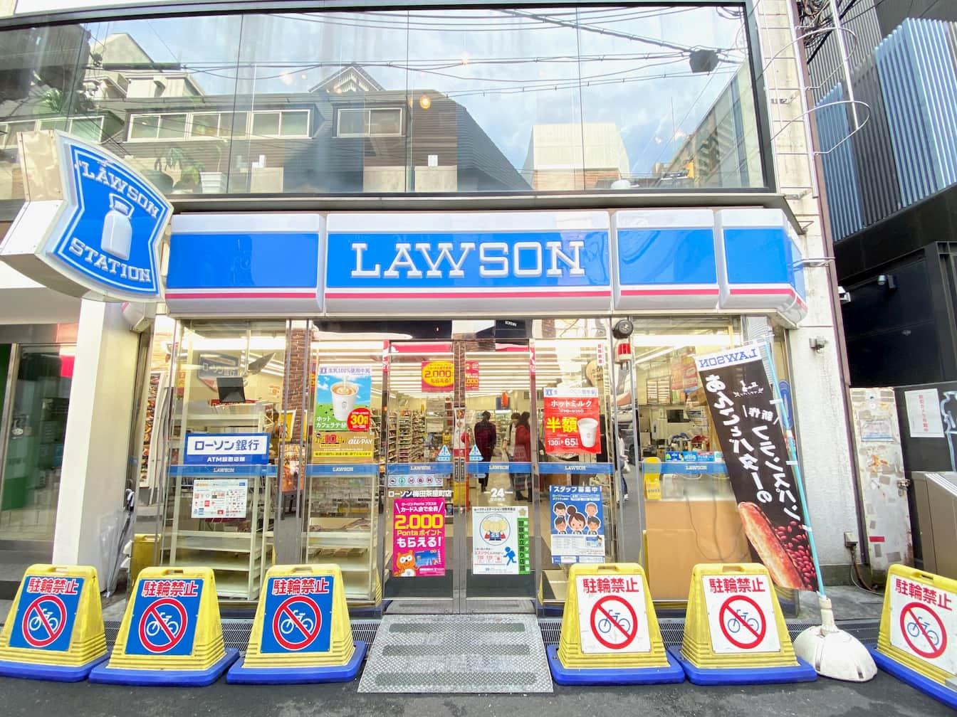 【牛乳応援】 ローソンの65円ホットミルクを購入!! 3/20まで
